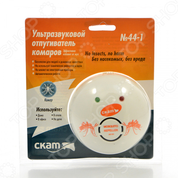 Ультразвуковой отпугиватель комаров Скат 44-1