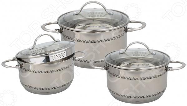 Набор посуды Kelli KL-4264