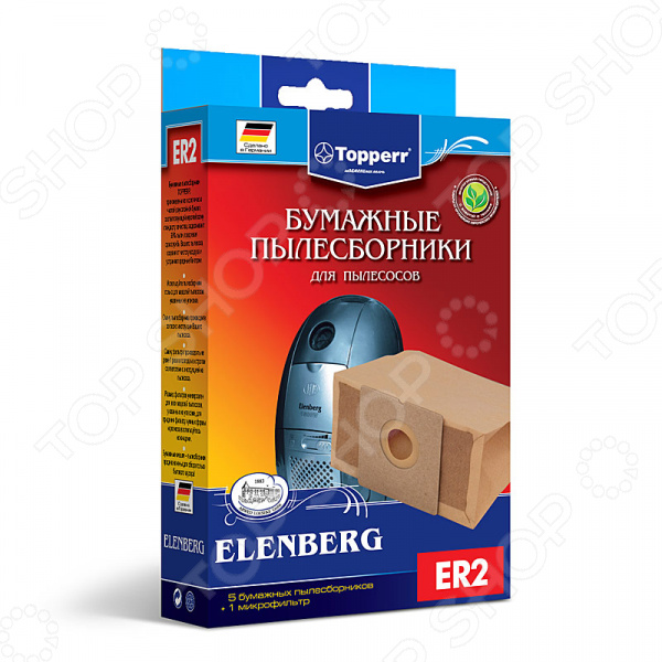 Фильтр для пылесоса Topperr ER 2 topperr 3015 фильтр бумажный для кофеварок 2 неотбеленный 100 шт