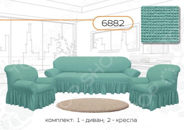 Натяжной чехол на трехместный диван и чехлы на два кресла Karbeltex 1731167