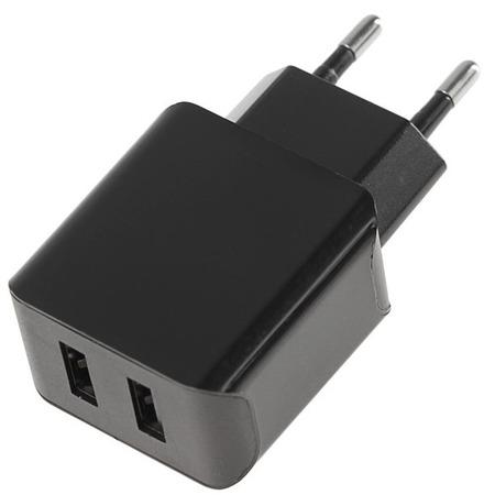 Купить Сетевое зарядное устройство Media Gadget HPS-221U