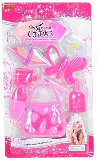 Набор аксессуаров для девочки Zhorya Х76484