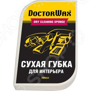 Губка для сухой чистки автомобиля Doctor Wax DW 8625 купить авто сузуки гранд витара в вологде в салоне