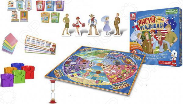 Игра настольная обучающая S+S TOYS «Рисуй и угадывай» ролевые игры s s toys игрушка волшебная палочка