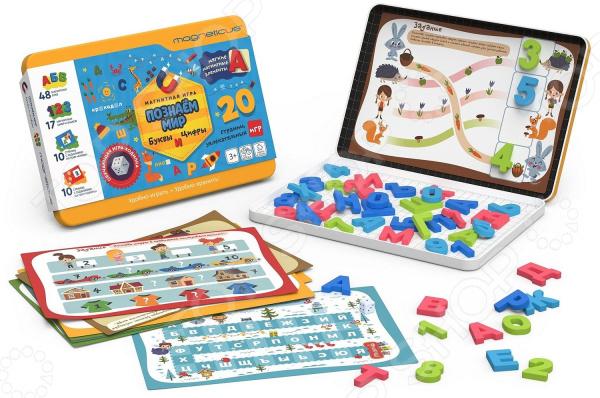 Набор обучающий для ребенка Magneticus «Буквы и Цифры» игровой набор magneticus мягкие магнитные цифры num 002