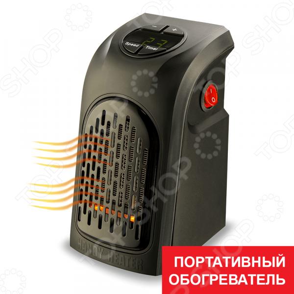 Портативный обогреватель Rovus HEAT-MC4 обогреватель galaxy gl8171