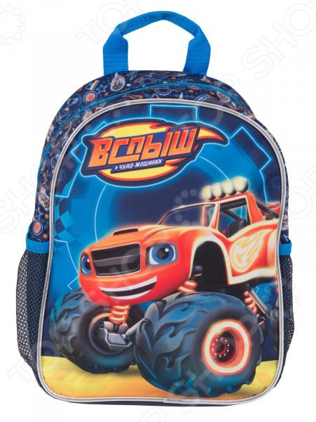 Рюкзак дошкольный Росмэн 33624 рюкзак детский росмэн росмэн рюкзак ортопедический миньоны мягкий красный