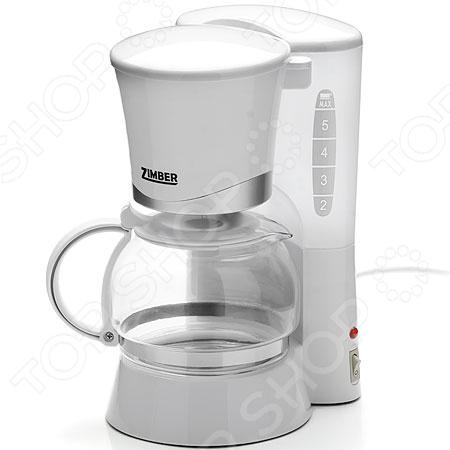 Кофеварка Zimber 10687-1