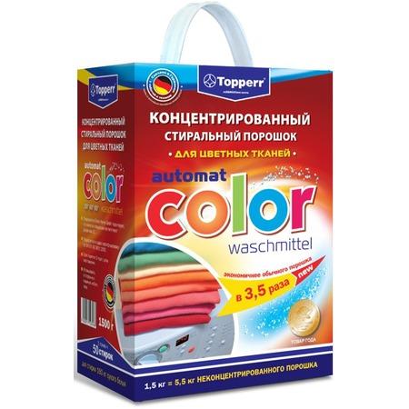 Купить Стиральный порошок концентрированный «Хранитель цвета»