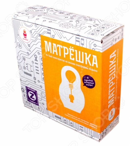 Конструктор электронный Амперка «Матрешка» Z (Iskra) конструктор конструктор амперка матрешка y iskra