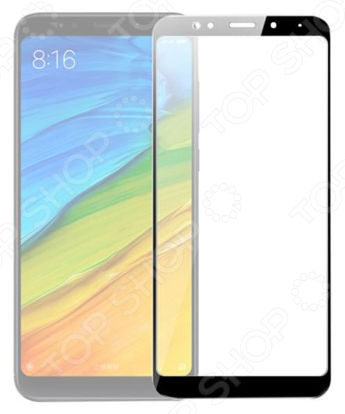 Стекло защитное 2.5D Media Gadget для Xiaomi Redmi 5 аксессуар защитное стекло для xiaomi redmi 5 media gadget 2 5d full cover glass white frame mgfcxr5fgwt