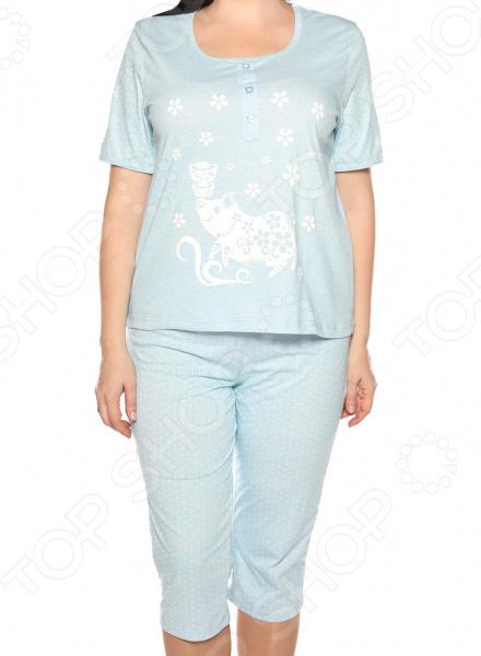 Пижама Алтекс «Пока все дома». Цвет: голубой