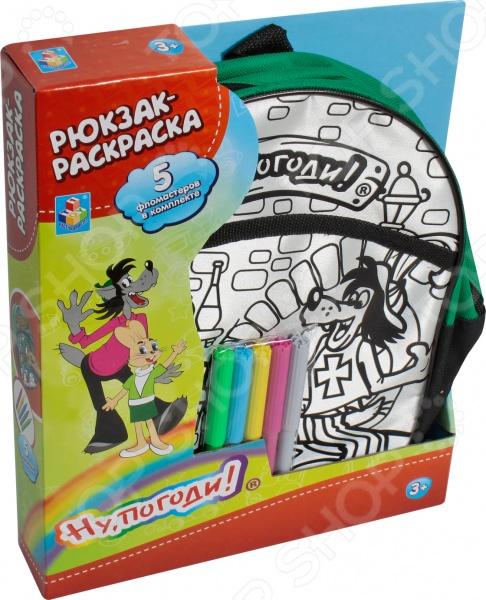 Набор для росписи 1 Toy «Рюкзак-раскраска: Ну, погоди!» Набор для росписи 1 Toy «Рюкзак-раскраска: Ну, погоди!» /