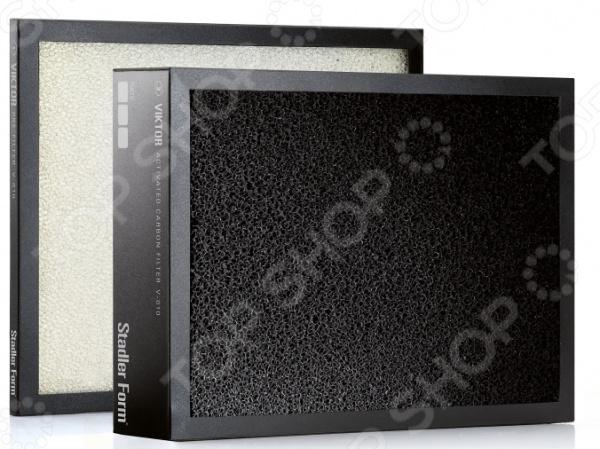 Комплект фильтров для воздухоочистителя Stadler Form Viktor Filter V-010 представлен двумя типами фильтров: предварительным и угольным. Они выполняют следующие функции:  Предварительный задерживает различные частицы крупного размера, а также шерсть, волоски, ворсинки и пр.;  Угольный предотвращает появление неприятного запаха, задерживает более мелкие частицы. Комплект фильтров предназначен для очистителя воздуха Victor. Чтобы интенсивность очищения не снижалась, рекомендуется менять фильтры каждые полгода. Это поможет поддерживать в помещении оптимальные условия для работы и отдыха, предотвратить различные заболевания дыхательной системы и чувствовать себя максимально комфортно.