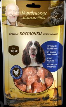 Лакомство для собак Деревенские лакомства «Куриные косточки жевательные» абрикосовые косточки в пензе