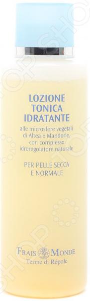 Лосьон-тоник для лица Frais Monde Terme di Repole «Увлажняющий»