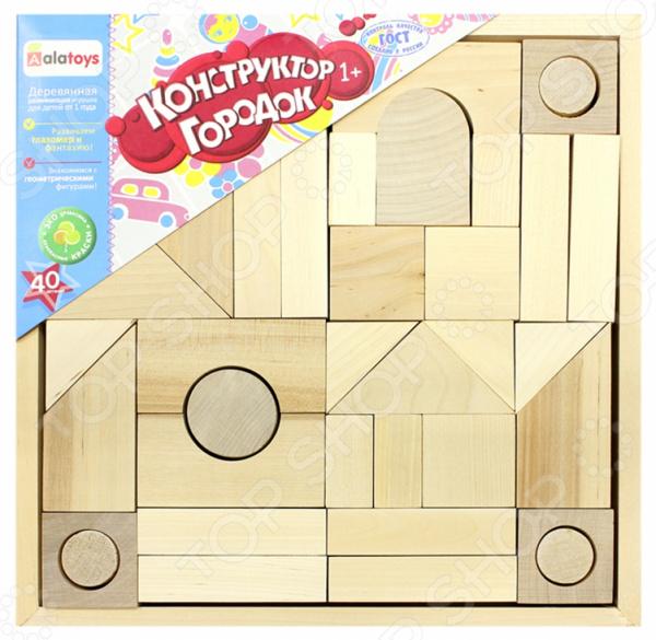 Конструктор деревянный Alatoys неокрашенный «Городок» конструктор деревянный домик с сюрпризом
