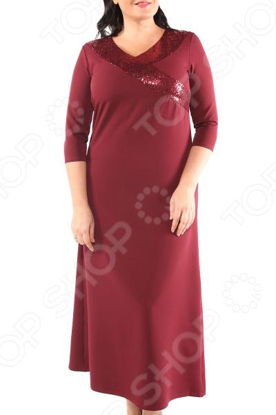 Платье Pretty Woman «Бриджит»
