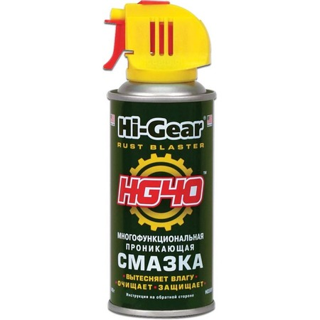 Смазка Hi Gear HG 5509