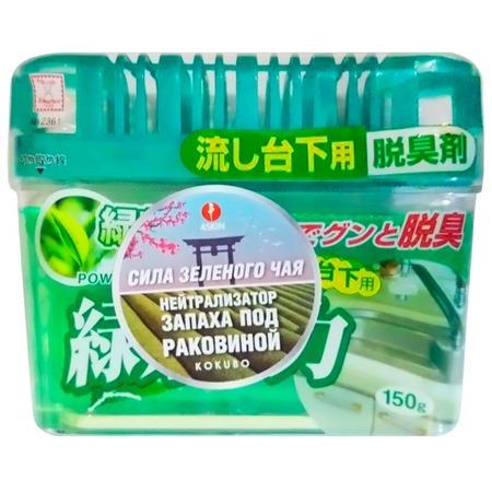 Купить Поглотитель запахов под раковину Kokubo Deodorant Sumi-Ban с экстрактом зеленого чая