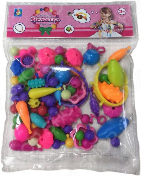 Набор для создания украшений 1 Toy «Красотка» Т80584