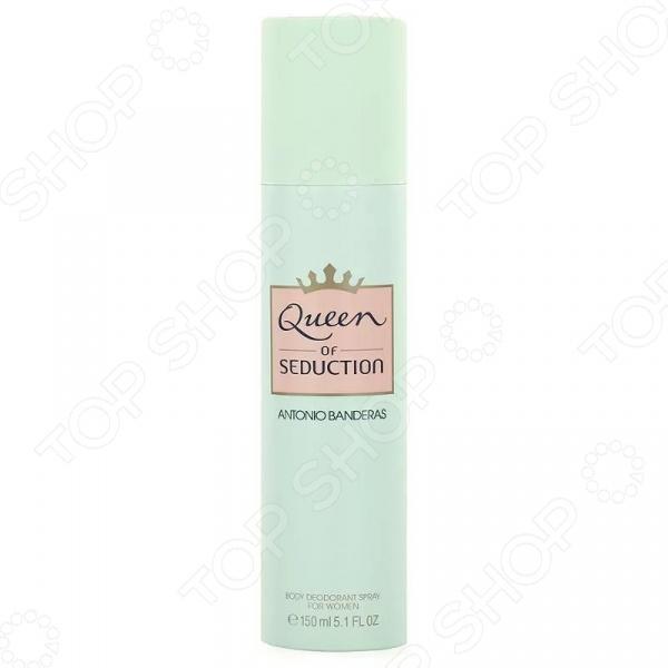 Дезодорант-спрей для женщин Antonio Banderas Queen Of Seduction дезодорант спрей для тела tm crystal
