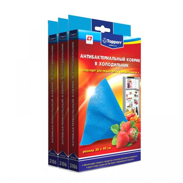 Коврик для холодильника антибактериальный Topperr 3106 (комплект 2+1) поглотитель запаха для холодильника topperr 3103