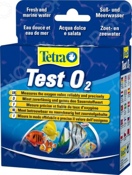 Тест на кислород Tetra Test O2
