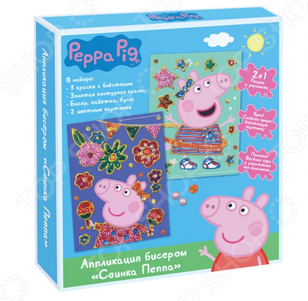 Аппликация бисером Peppa Pig «Пеппа» игровой набор peppa pig пеппа в автомобиле