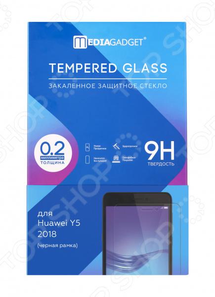Стекло защитное Media Gadget для Huawei Y5 2018 лаки для ногтей иллозур лак для ногтей yllozure гламур тон 03