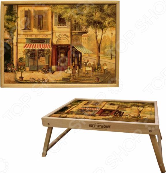 Столик для завтрака в постель Gift'n'home «Парижские кафе» столик для завтрака с днем рождения любимая