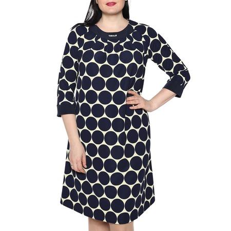 Купить Платье Лауме-Лайн «Дама сердца». Цвет: молочный
