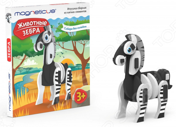 Игрушка сборная мягкая Magneticus «Животные: Зебра»