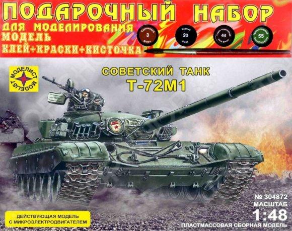 Сборная модель танка Моделист с микроэлектродвигателем «Т-72М1»