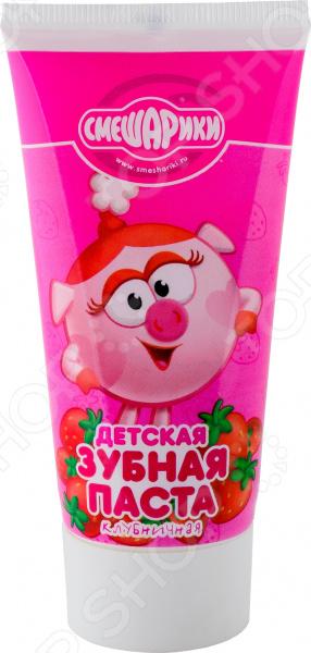Зубная паста детская Смешарики «Клубничная»