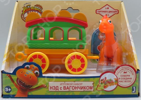 Игровой набор с фигуркой Tomy «Поезд динозавров: Нэд». В ассортименте tomy игровой набор приключения трактора джонни и поросенка на ферме с 18 мес