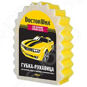 Губка чистящая для автомобиля Doctor Wax DW 8639 маска tony moly earth beauty bubble mask sheet