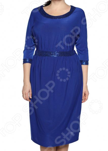Платье Pretty Woman «Мелодия торжества». Цвет: васильковый