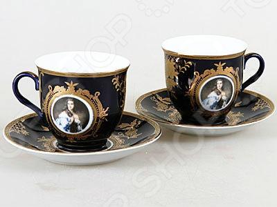 Чайная пара Rosenberg 8135