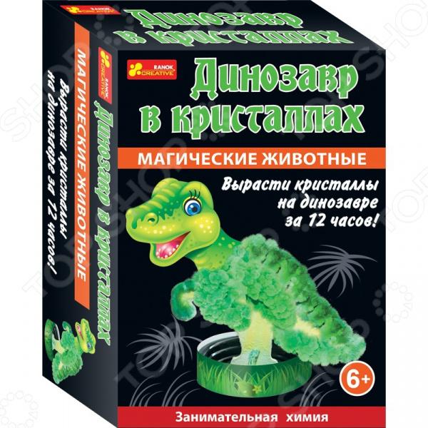 Набор для опытов Ранок «Динозавр в кристаллах»