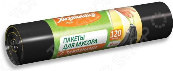 Пакеты для мусора Хозяюшка «Мила» 07023 пакеты для мусора хозяюшка мила с завязками 35 л 15 шт