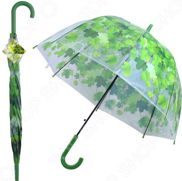 Зонт Мультидом «Листья»