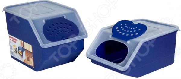 Набор контейнеров для овощей Полимербыт SGHPBKP14