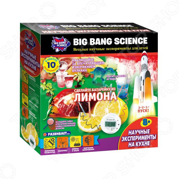 Набор для экспериментов Big Bang Science «Научные эксперименты на кухне» набор для опытов научные развлечения азбука парфюмерии