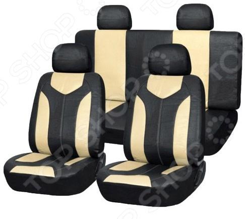 Набор чехлов для сидений SKYWAY Drive «Сегменты» коврики автомобильные skyway s01702039