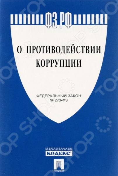 Административное право Проспект 978-5-392-21148-7 проспект административное право конспект лекций уч пос