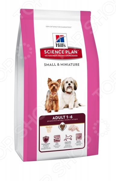Science Plan Small&Miniature с курицей и индейкой Корм сухой для собак миниатюрных пород Hill's Science Plan Small&Miniature с курицей