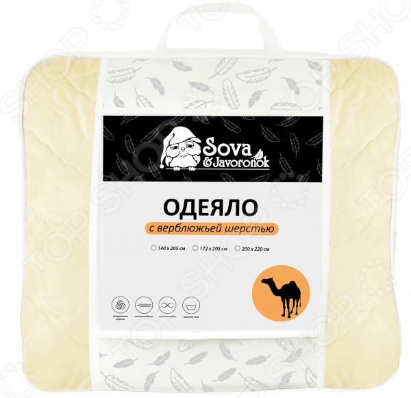 Одеяло Сова и Жаворонок «Верблюжья шерсть» Сова и Жаворонок - артикул: 1715366