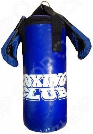 Набор боксерский для детей Action «Юниор» 1