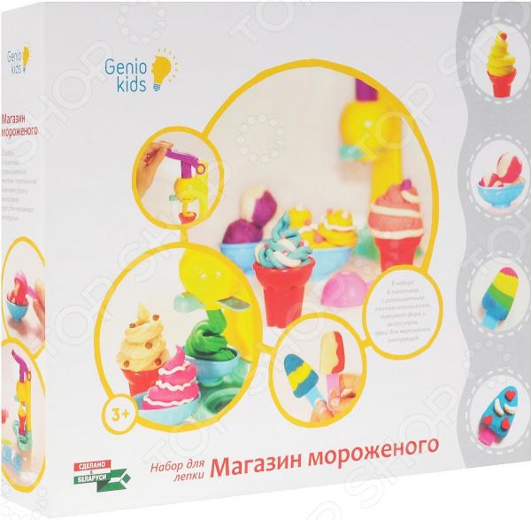 купить Набор для детского творчества Genio Kids «Магазин мороженого» недорого